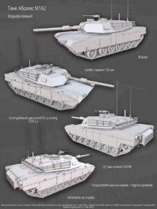 final_2_tank_2