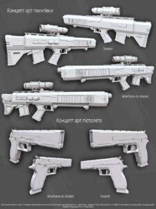 final_4_rifles_2
