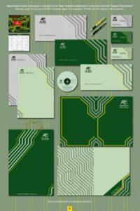 Планшет-2-Ділова-документація-та-сувенірна-продукція-683x1024